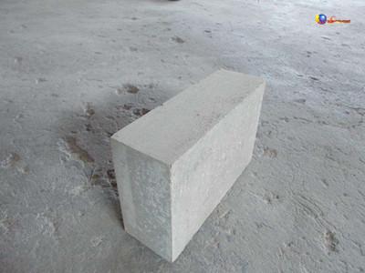 Высокоглиноземистый бетон купить бетон солнечногорский район